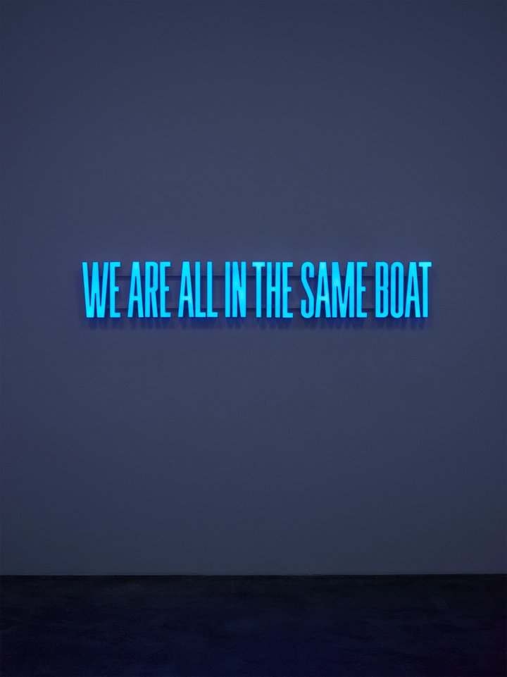 Superflex - we are all in the same boat